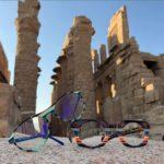 Opticien centre ville PHOTOS C l'optique centre ville lunettes sur mesure lunetorologisterie opticien indépendant strasbourg alsace bas rhin claude fersing egypte 4
